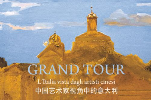 Grand Tour. L'Italia vista dagli artisti cinesi